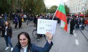 Пловдив и Варна на протест срещу мерките