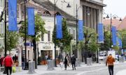 Стопираха сметките на Букурещ