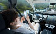 Шофьори не се чувстват безопасно с автономни автомобили по пътя