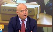 Свиленски: В момента БСП няма предложение за премиер