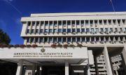 През 2020 г. България е подпомогнала 18 страни с над 5,5 млн. лв., най-голямата помощ е за Северна Македония