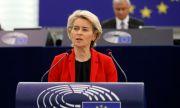 Урсула фон дер Лайен: Полша, ти си и винаги ще бъдеш в сърцето на Европа