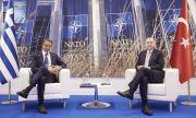 Ердоган и Мицотакис се помириха: Разчупихме леда в отношенията!