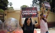Масови нарушения на човешките права в Чечения