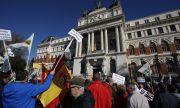 Активисти протестират в Мадрид