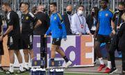 Роналдо започва срещу Йънг Бойс