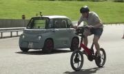 Може ли електрически Citroen да победи велосипед и тротинетка? (ВИДЕО)