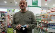 Аптеките алармират: От 18 лекарства за COVID само 9 са безплатни, а 3 липсват