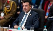 Северна Македония и България са приятели