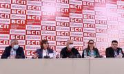 БСП започна подготовка за предстоящите парламентарни избори (ОБЗОР)