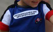 Столичният общински съвет прие проекта на Фандъкова за 67 нови детски градини
