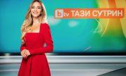 Зейнеб се завръща в ефира, но в bTV