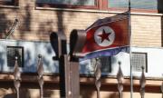 Северна Корея с невероятен план през американски банки