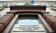 Малоброен протест пред НАП поиска оставката на Спецов