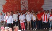 БСП - нехуманна, антибългарска и шизофренна партия