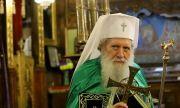 Патриарх Неофит чества своя имен ден