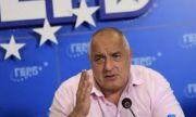 Жени ГЕРБ избира ново ръководство, Борисов ще говори пред форума