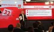 Драгомир Стойнев: БСП е разумната сила с разумни решения