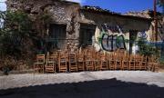 Край на купоните в Гърция