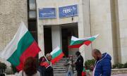 Антиправителствен простест в Благоевград: Бойчо, оставката ти лелина!