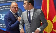 България прескочи договора със Северна Македония