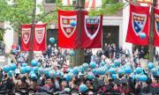 САЩ разследват Харвард и Йейл