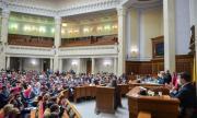 Украйна съди Русия