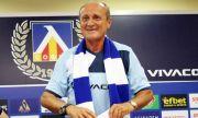 Делио Роси пое тим от Серия Б