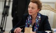 Европа търси диалог с Русия