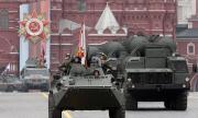 Решено! Руските ракети потеглят към Турция