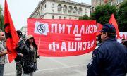 """Движение """"Че Гевара"""" призовава за бойкот на изборите"""
