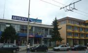 Автогарата в Русе пред затваряне