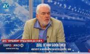 Доц. Боюклиев: Бойко Борисов няма да ''изрита'' Танева, защото тя знае много (ВИДЕО)