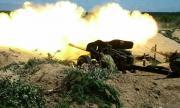 Петролна компания вика руската артилерия на помощ срещу пожар