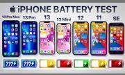 Батерията на кой iPhone издържа най-много? (ВИДЕО)