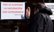 Испания затяга мерките