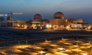 Пуснаха в търговска експлоатация арабската атомна централа