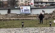 ВМРО откри предизборната си кампания
