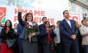 40 социалисти от София напуснаха БСП