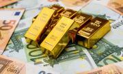 Скъпо, по-скъпо, най-скъпо: 21 милиарда евро за грам