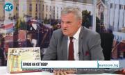 Румен Петков: Бойко Борисов успя да разедини протеста (ВИДЕО)