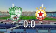 ЦСКА се размина с унижението в Стара Загора