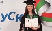 Абсолвент от МУ-София: Нивото на медицинското образование в България е катастрофално