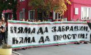 Шествие отбеляза 10 години от размириците в Катуница