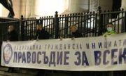 Отново поискаха оставките на Гешев и ВСС пред Съдебната палата