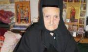 Почина най-възрастната монахиня в България