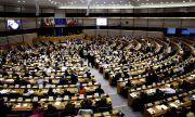 """Фондация """"Отворен диалог"""": влиянието на двусмислените НПО тревожи евродепутатите"""