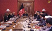 Време разделно за бъдещето на Афганистан