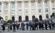 105-ият ден на протести е под мотото