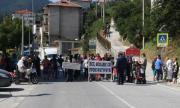 Жители на Чепеларе блокират пътя Пловдив-Смолян